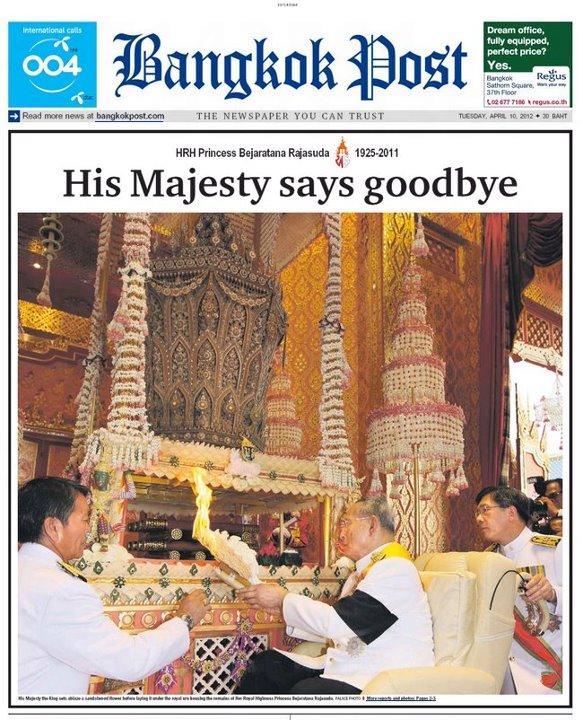 thailand bangkok post Il Funerale della Principessa Bejaratana Rajasuda   Thailandia
