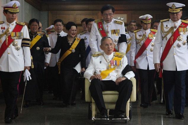 thailandia re regina Il Funerale della Principessa Bejaratana Rajasuda   Thailandia
