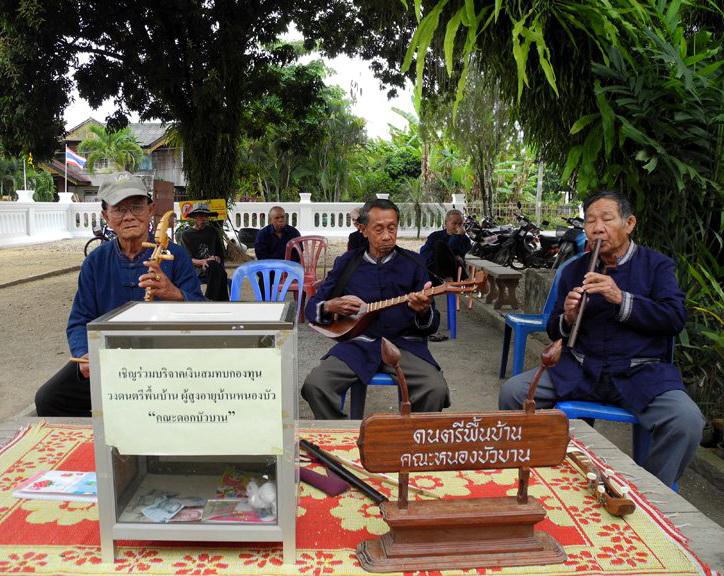 thailandia suonare