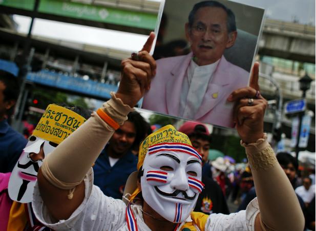 mask king thai