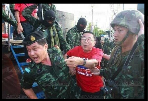 militari arrestano Weng Tojilakarn