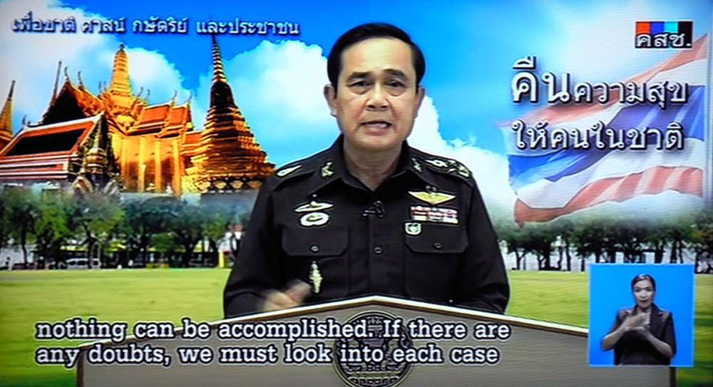 x blog Thailandia e (di nuovo) giacinto dacqua
