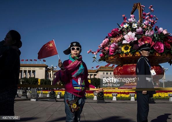 azza cinese pechino
