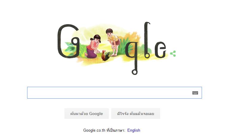 11/3/2559 - doodle google.co.th