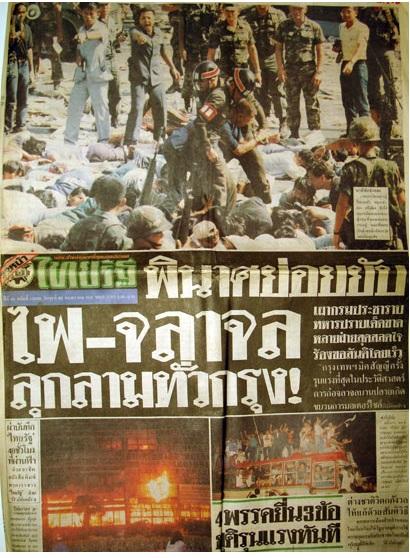 20 maggio 1992 - La prima pagina del quotidiano Thai Rath - Il titolo recita: un evento disastroso - fiamme - caos - proteste