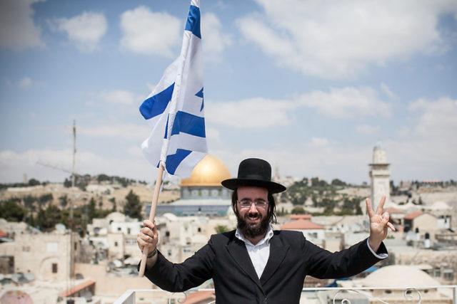 classifica paesi più felici Israele Felicità Gerusalemme